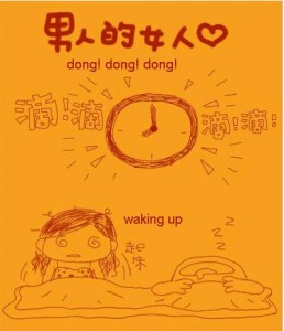 Waking up in the morning (man vs woman) joke
