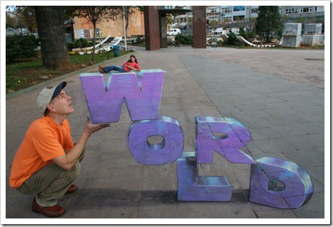 3D Chalk Drawings by Julian Beever - small world