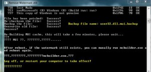How to remove the watermark in Windows 7 RC