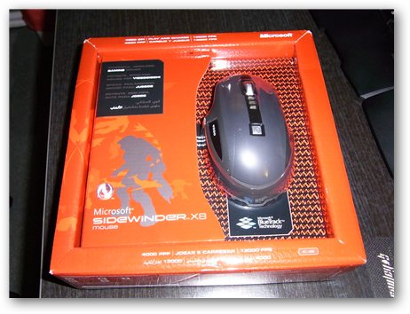 Microsoft SideWinder X8 Packaging