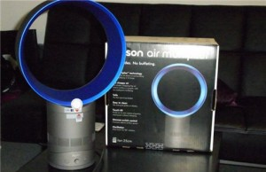 Dyson Air Multiplier review coming up