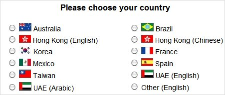 Free LG Phone survey available countries