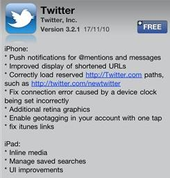 Twitter adds free SMS notification to your phone