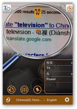 Worldictionary review - translating chinese