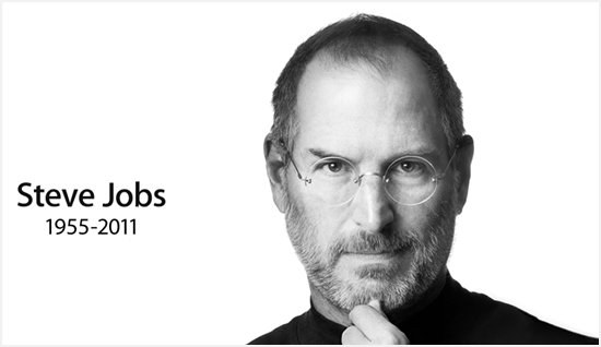 5 Things You Didn't Know About Steve Jobs
