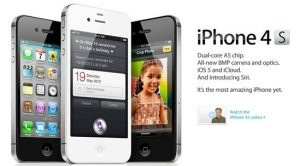 Apple announced iPhone 4S, iPhone 5 coming in February 2012?
