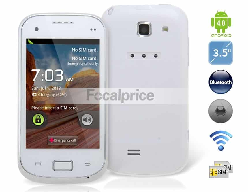 Win an Android phone